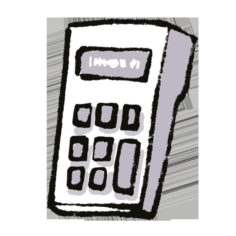 Experiment calculator